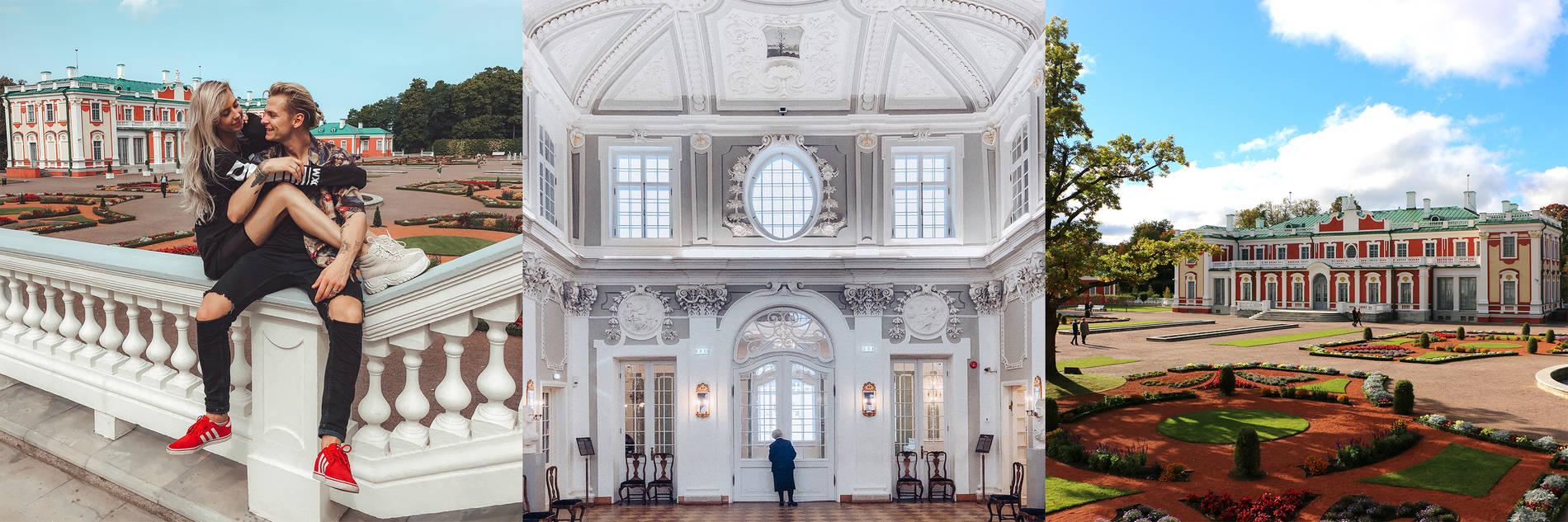 Kadriorgin palatsi ja puisto Tallinnassa Kuva: