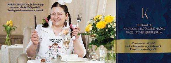 a88ba6d8d21 Restoranis Konrad peetakse kaukaasia toitude nädalat